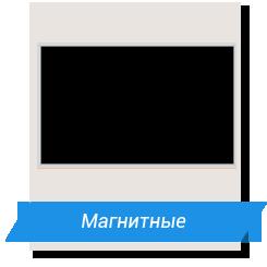 доска магнитная настенная