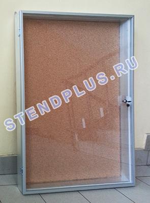 Доски-витрины с дверцей