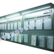 Информационные стенды с подсветкой