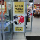 Напольные стенды. Press-Wall