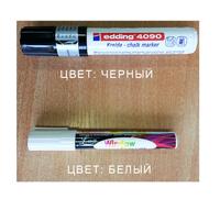 маркер для маркерной доски
