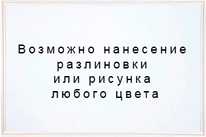 magma_18t