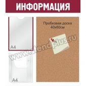 doska_kombi_11_v1