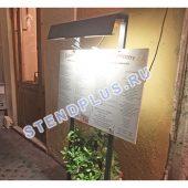 уличный информационный стенд