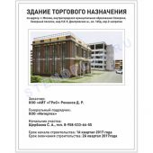 tanamk11_v21
